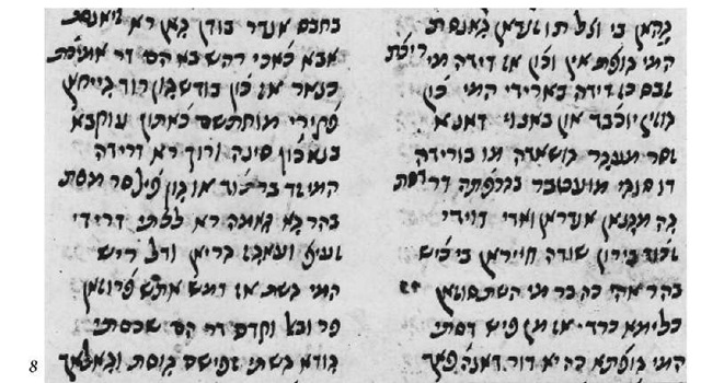 Excerpt from Shahin Shirazi's Judeo-Persian paraphrase of the Pentateuch in Parsic mashait script, 1702.