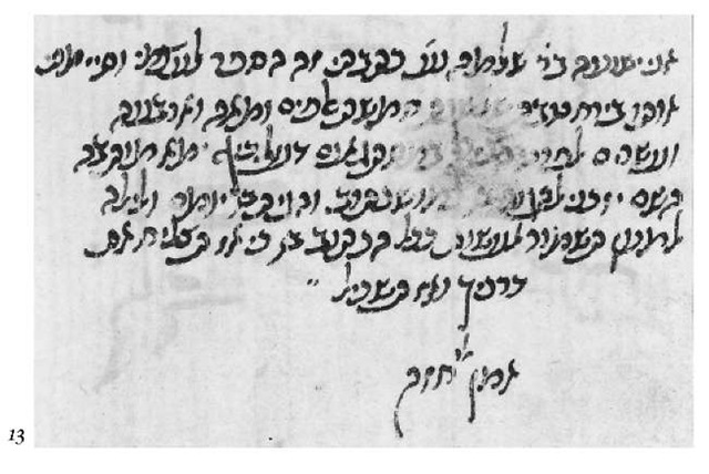 Colophon in Maaravic mashait script, 1364 c.e.