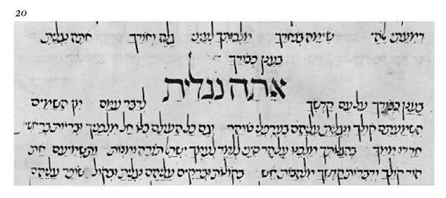 Mahzor of 1453 in Provencal Sephardic mashait script.