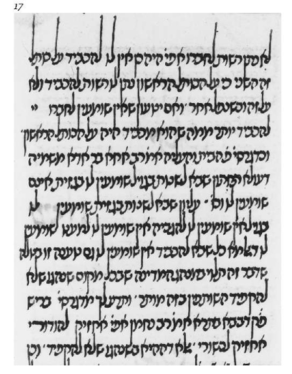 Responsa of 1417 in Sephardic mashait script.