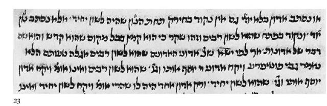 Excerpt from Yom Tov Lipmann Muelhausens Sefer Nizzahon in Yevanic mashait script, 1459.