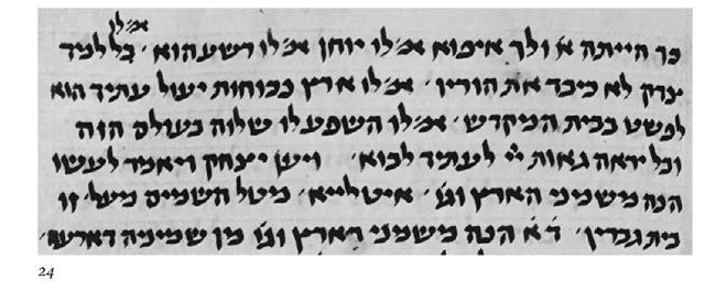 An 11th-century copy of the Midrash Genesis Rabbah in Italkian mashait script.