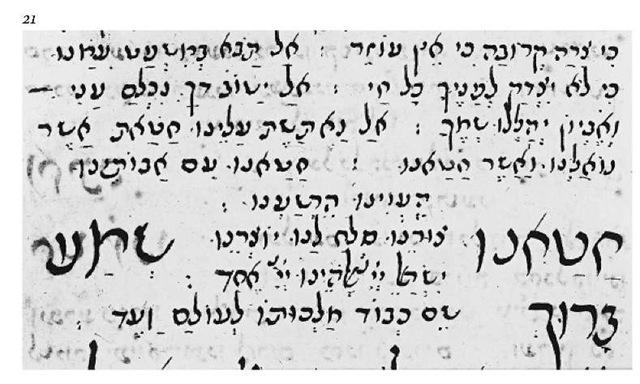 Mahzor 0/1713 in Provencal Sephardic mashait script.