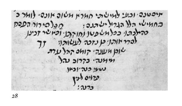 A liturgical poem in Zarphatic mashait script, c. late 12th century.