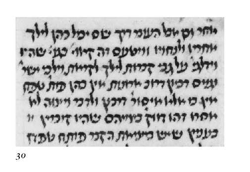 Zarphatic mashait script, 1429.