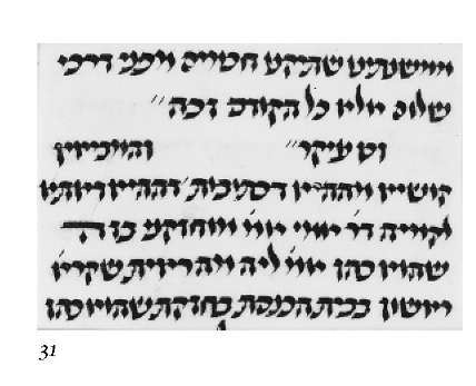 Ashkenazic mashait script, 1220.