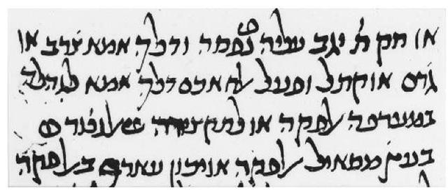 A manuscript of 1520 in Southern Karaitic mashait script.