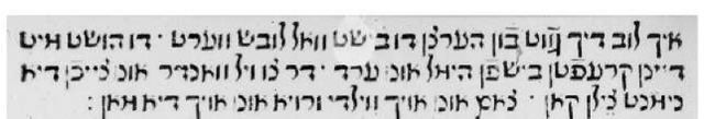 Ashkenazic mashait script in a book printed in Yiddish, 1543.