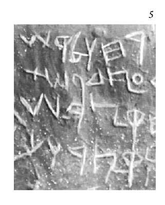 The earliest known Hebrew inscription: detail from the Gezer Calendar, c. 950-918 b.c.e. Louvre.