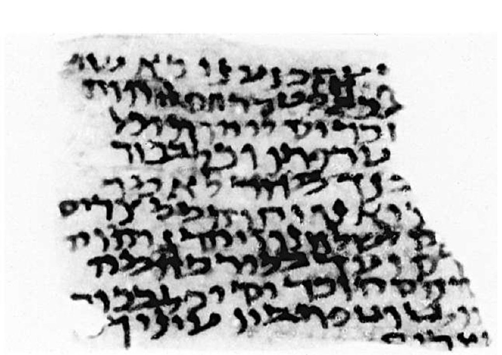 Fragment of Exodus 13 in Palestine cursive script, second century c.E. Jerusalem, Hebrew University Dept. of Archaeology.