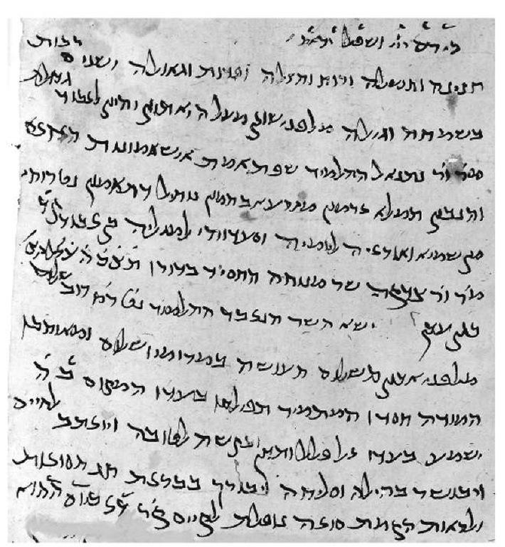 Palestine cursive script in a letter written in 1114 c.E.