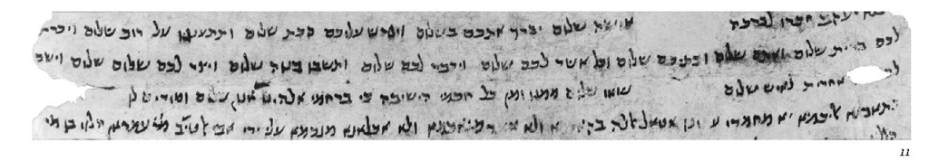 This letter written in 1007 c.E. is the earliest example of the fully developed Babylonian cursive script.
