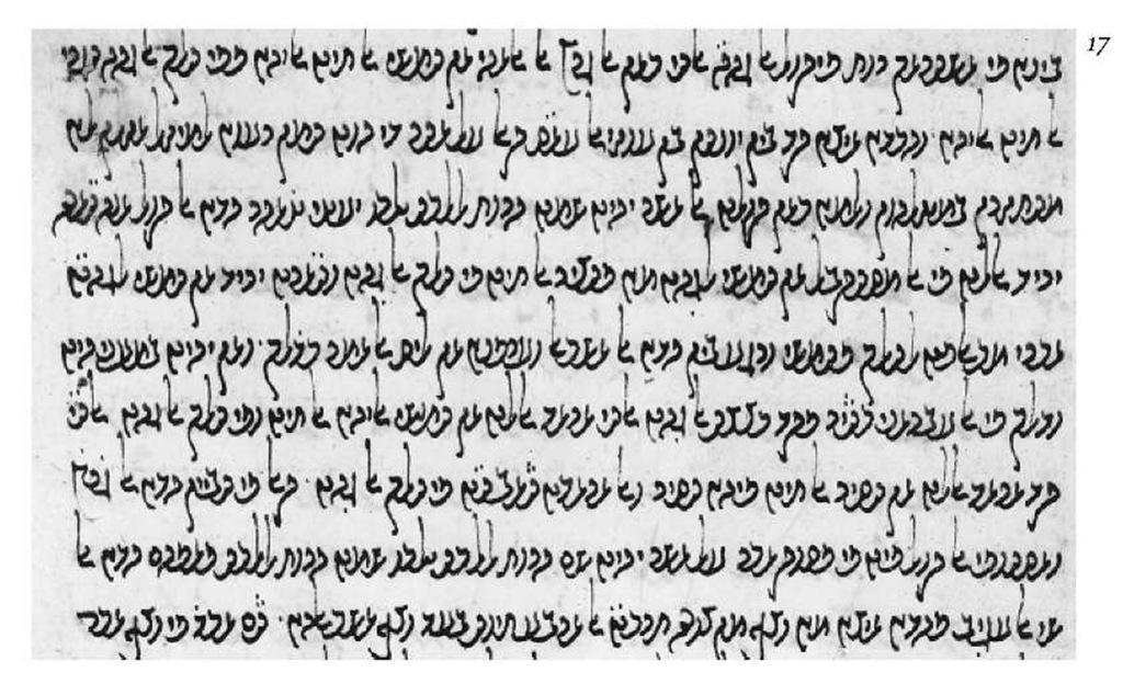 Fifteenth-century manuscript in Maaravic cursive script.