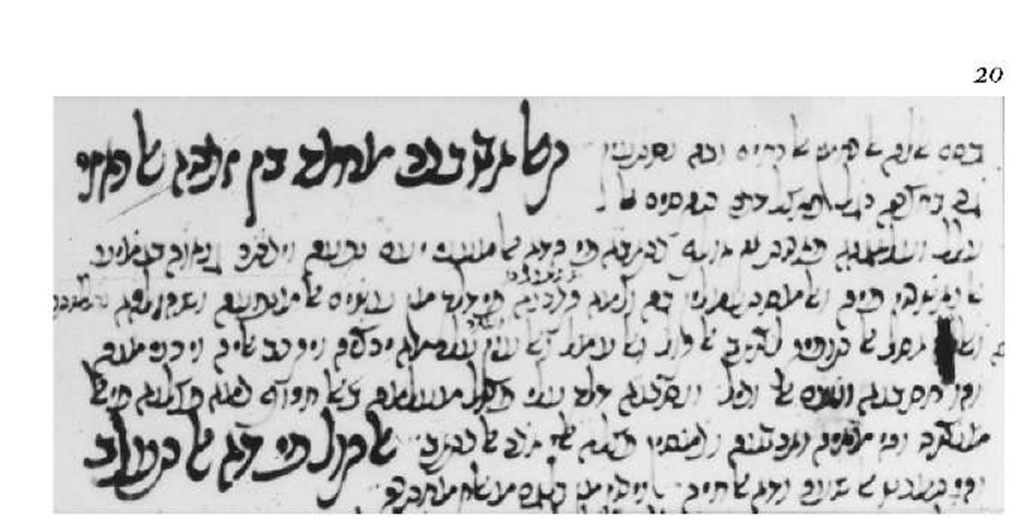Fifteenth-century medical work in Sephardic cursive script.