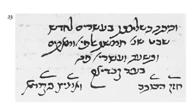 Yevanic cursive script used for a copy of Joseph Albo's Sefer ha-Ikkarim made in 1469.