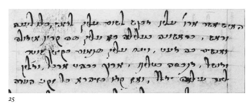 Halakhic letter in Italkian cursive script written by Isaac of Morell in 1581.