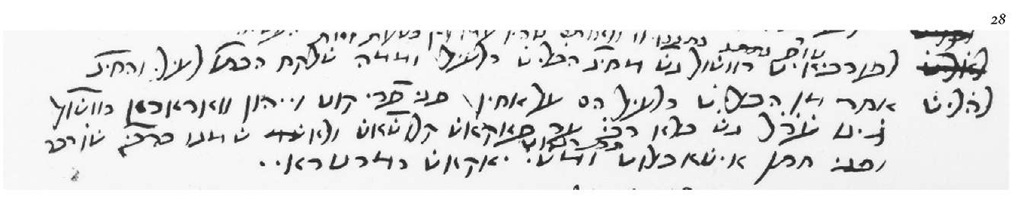 A 14th-century businessman's notes in Zarphatic cursive script.