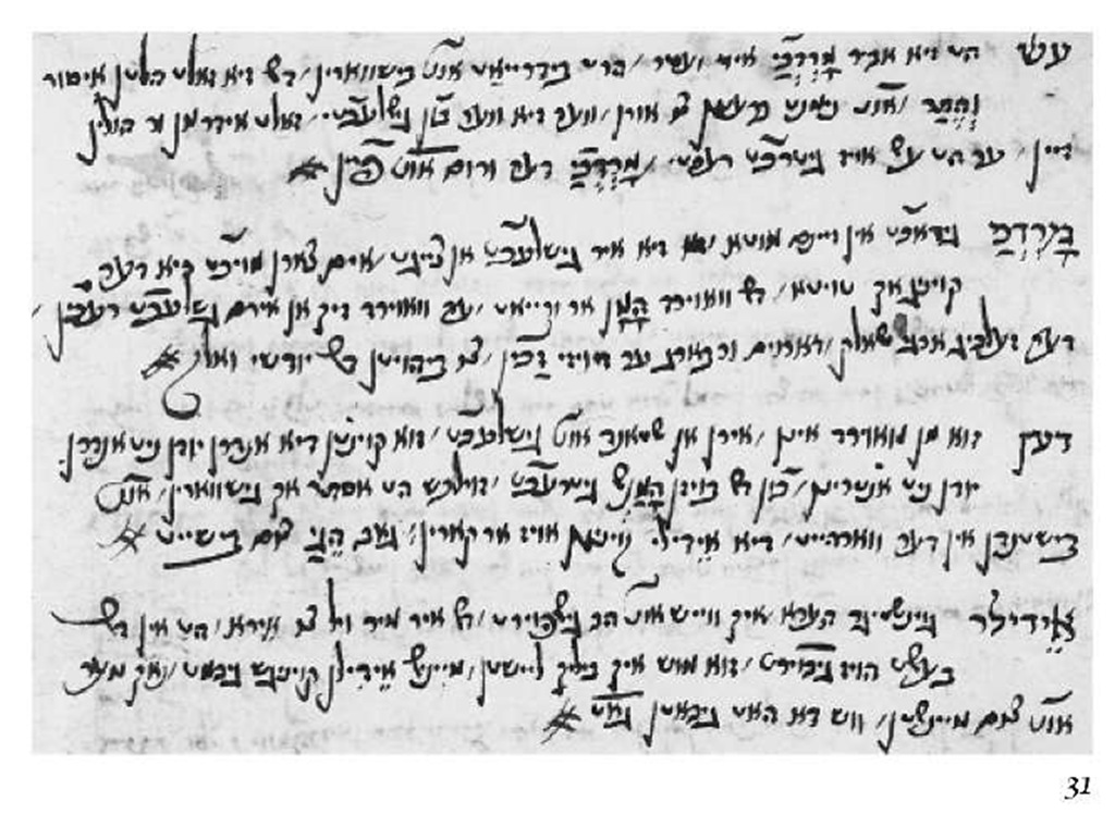 Yiddish version of the Book of Esther in Ashkenazic cursive script, 1631.
