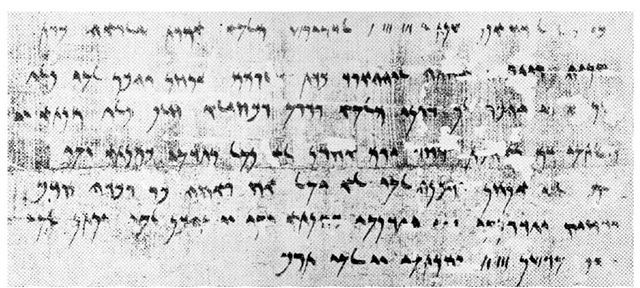 The oldest known example of Aramaic square script, a papyrus deed of 515 b.c.e.