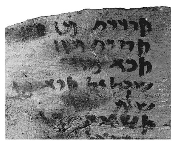 The transition to Jewish square script is shown in this document of c. 300 b.c.e.