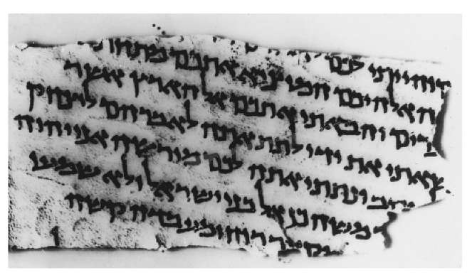 Passage from Exodus in Jewish square script, first half of the second century c.E Jerusalem.
