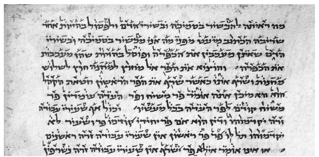 Babylonian square script used for a halakhic Midrash to Leviticus, c. eighth century c.E.