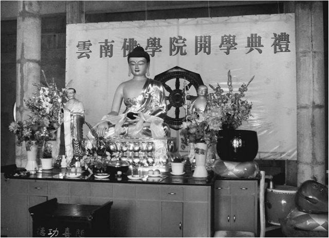 Image of Gautama Buddha, from a temple near Kunming, southwestern China (Institute for the Study of American Religion, Santa Barbara, California)