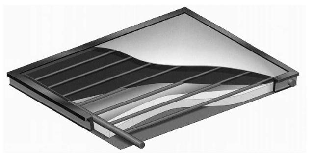 Sunuser solar thermal panel.