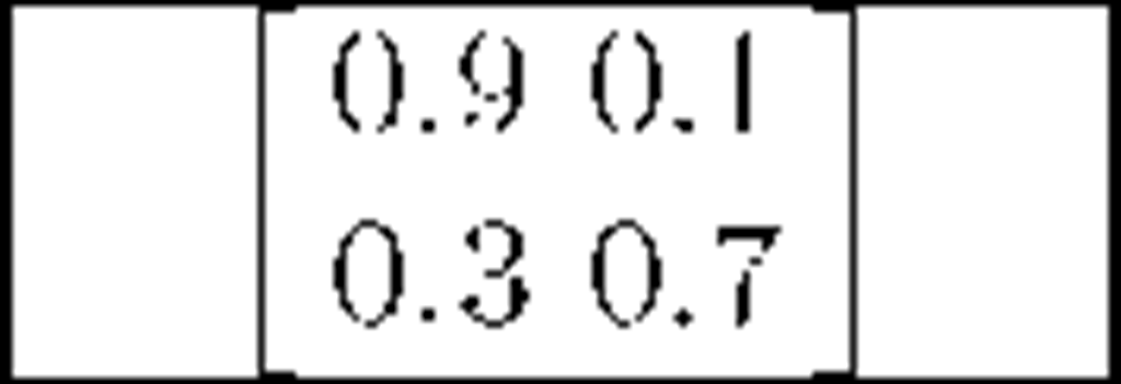 tmp4A2-266