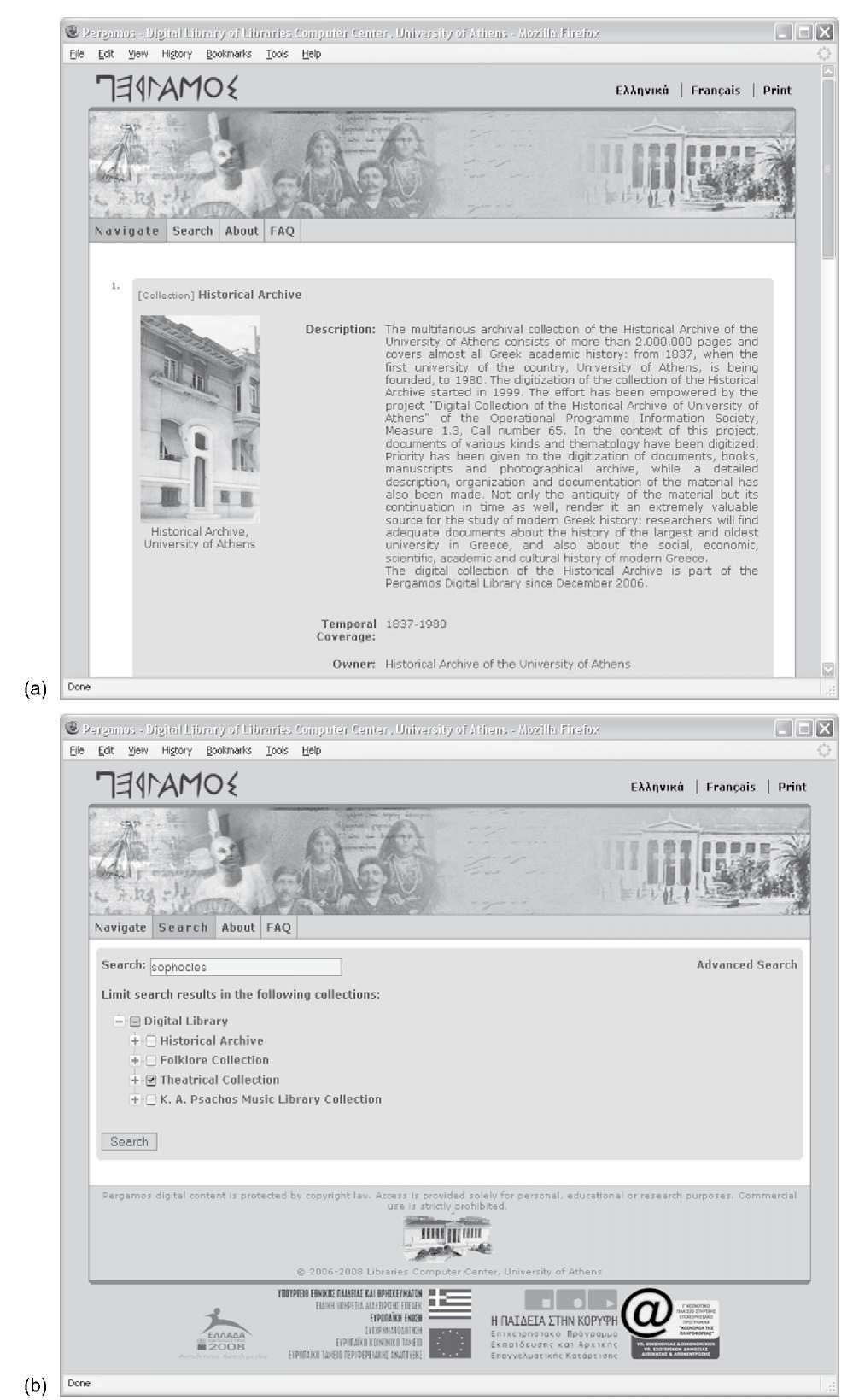 The pergamos Digital Library: (a) home page (in English); (b) searching the theatrical Collection for sophocles;