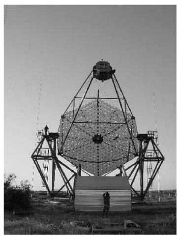 The first H.E.S.S. telescope equipped with 960-pixel camera.