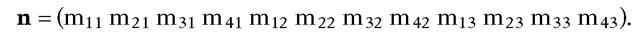 tmpc646691_thumb[2][2][2]