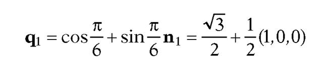 tmpc646846_thumb[2][2][2][2][2]