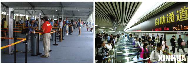 Face verification used at the 2008 Beijing Olympic Games, and 1:1 NIR face verification used at the China-Hong Kong border control since 2005